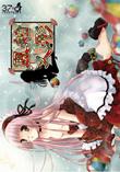 風船人形 1