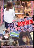 名古屋で出会った19歳みよ 決意の顔出しアナル処女喪失&お金のために自ら再撮影を願い出たドM娘ともみ