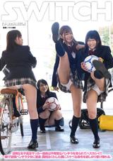 活発な女子高生サッカー部員は不用意なパンチラを見られてハズカシイ!!一瞬で従順パンチラ少女に変身、偶然出くわした僕にスケベな命令を欲しがり受け挿れる。