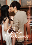 Girl's pleasure ? EROMEN×大槻ひびき