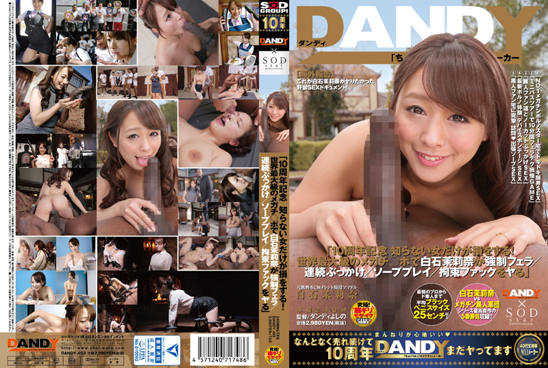 白石茉莉奈 Part8 [無断転載禁止]©bbspink.comxvideo>1本 fc2>1本 YouTube動画>11本 ->画像>1367枚