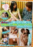童貞(嘘だよ〜)の僕が近所の人妻さんに性相談をしたら見事にやらせてくれた!めっちゃハッピー(^ω^) Vol.2