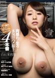 【HD】白石茉莉奈 肉感的で生々しい本気汁ハメ撮り4本番