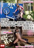 自転車の椅子に媚薬を塗られ通学路でも我慢できずサドルオナニーをするほど発情しまくる女子高生4