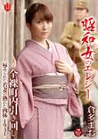【FHD】昭和女のエレジー  全裸町内引き回し 辱められた若妻の熟れた肉体 1941