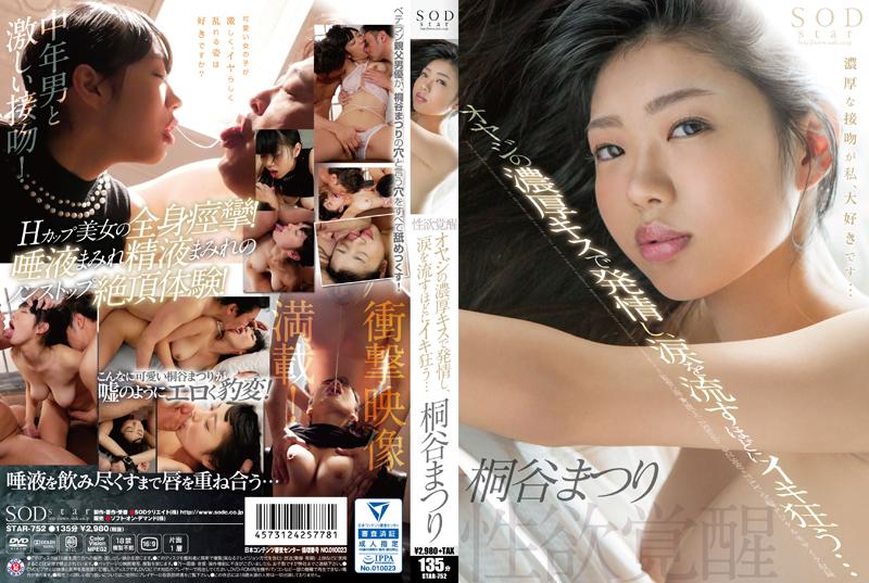 青山ひかる Part7©bbspink.comYouTube動画>7本 ->画像>290枚