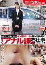 """独占動画タイトル画像"""""""