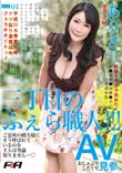 【HD】平成日本専業主婦ナマ撮り濃厚接吻フェラチオドキュメントFILE01