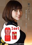 舞ワイフ〜セレブ倶楽部〜  99 ディープスロート・カップ&POCKET TENGA(赤)セット