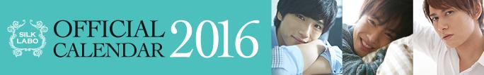 SILKLABO OFFICIAL CALENDER 2016