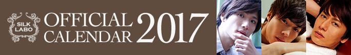 SILKLABO OFFICIAL CALENDER 2017