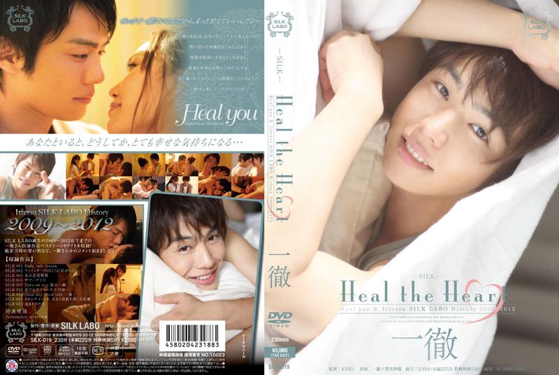 Silk Labo – Heal the Heart Ittetsu (HD)