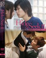 Hide&SeekⅡ