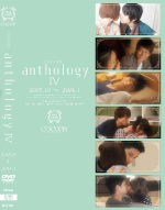 COCOON  anthology 4