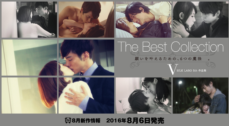 The Best Collection Ⅴ