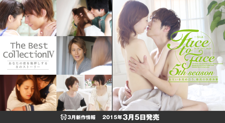 The Best CollectionⅣ & Face to Face 5th season