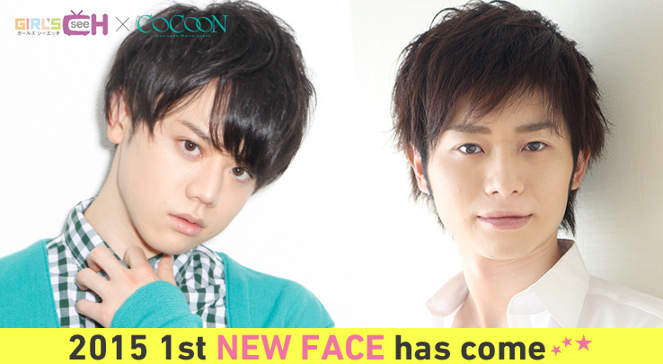 2015 1st New Face!