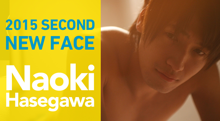 2015 SECOND New Face!